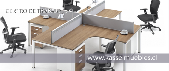 Muebles de oficina en concepcion 20170727091028 for Muebles de oficina mallorca